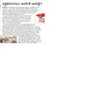 Vijayavani 8th June 2015
