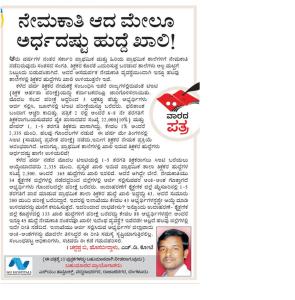 Vijayavani 3rd August 2015