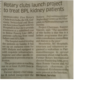 Deccan Herald, 25th May 2015