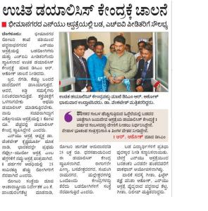 26th May 2015, Vijayvani