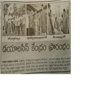 Enadu paper 25th May 2015