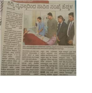 Prajavani 25th March 2015