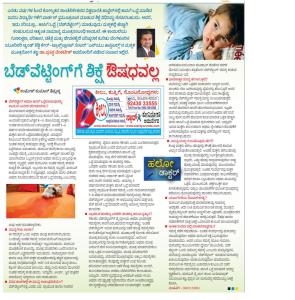 Vijayavani 2nd june 2015