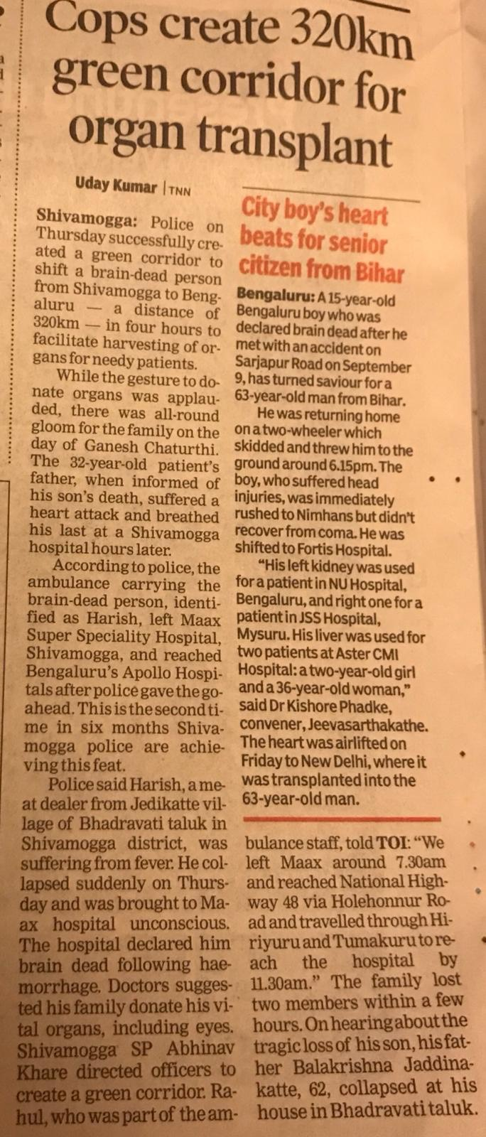 NU in times of India