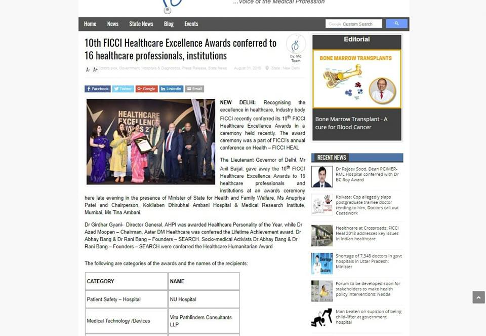 10th FICCI Healthcare Excellence Awards